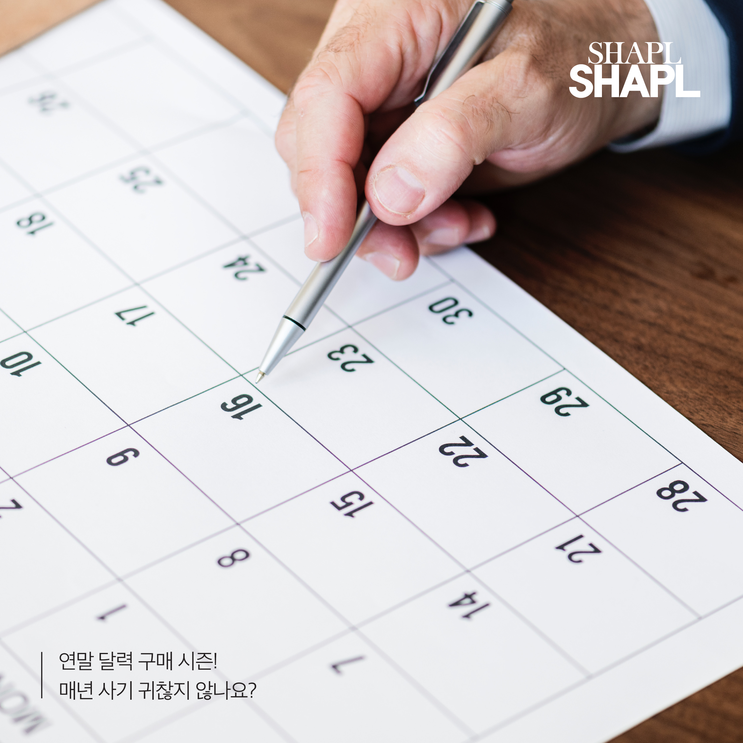 201901/181230_Perpetual_Desk_Calendar_refine_KR_02.jpg