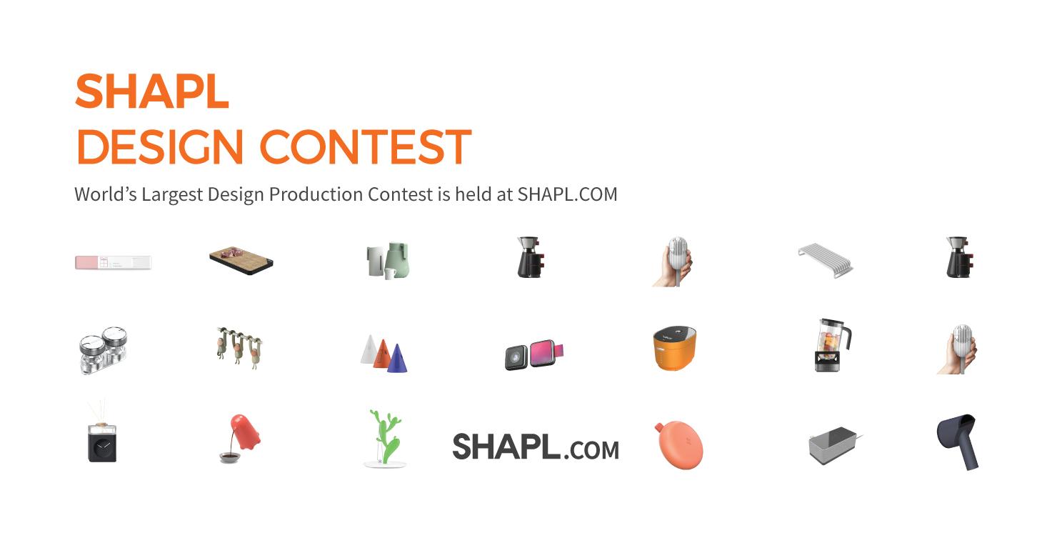 2nd SHAPL Design Contest started!