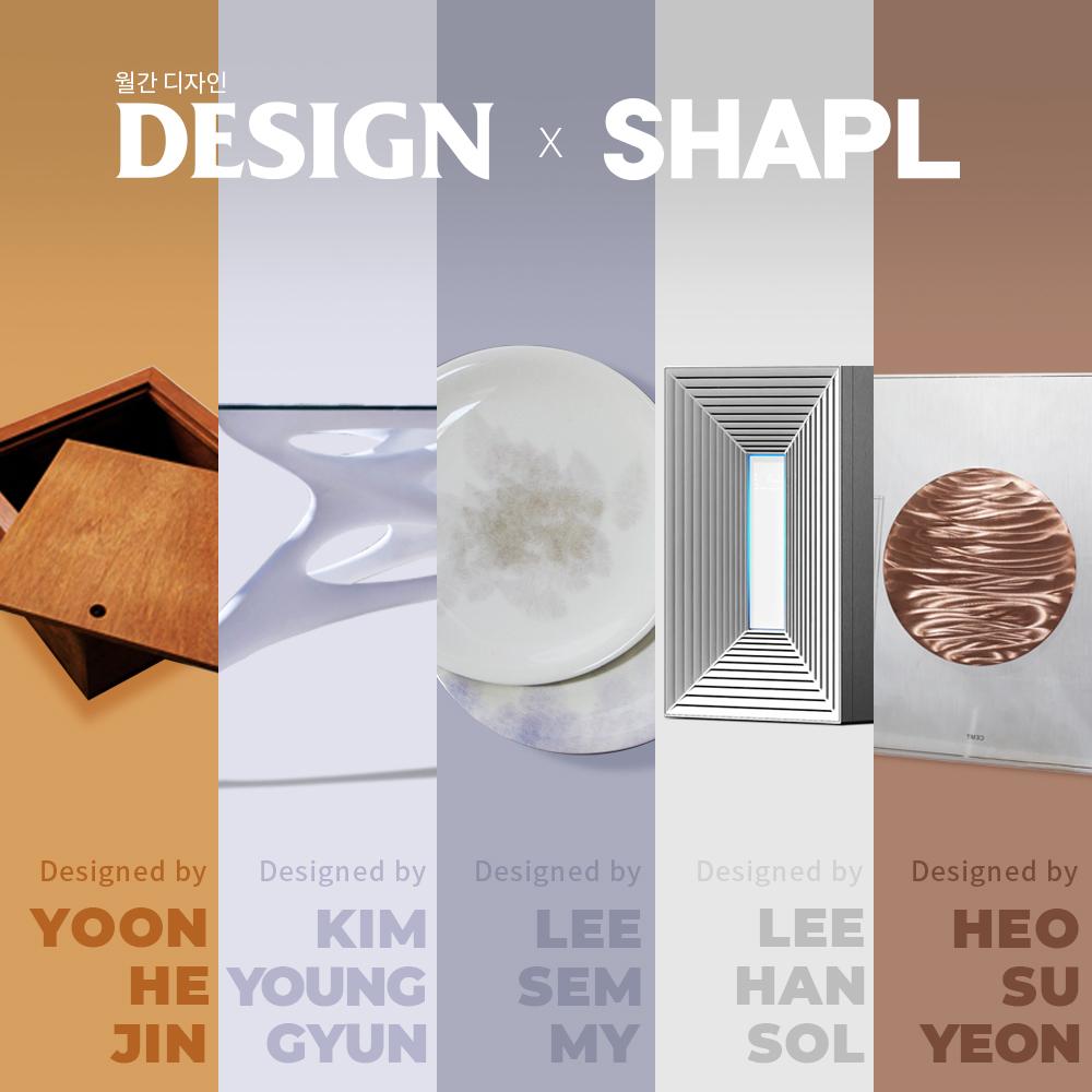 [Event] 스타 디자이너 프로젝트 라이크 캡쳐 이벤트_9