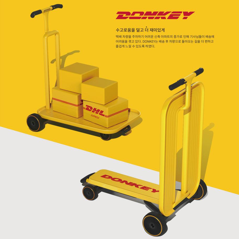 Hand cart like a kick scooter