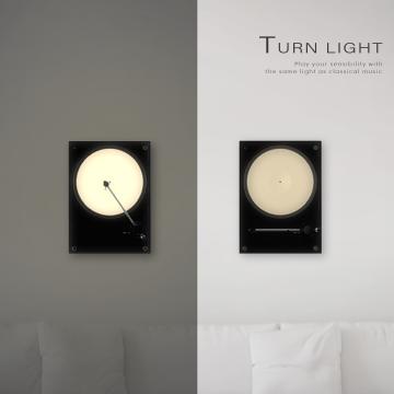 Turn Light