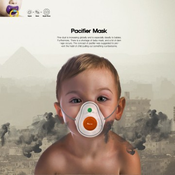 Pacifier dust mask