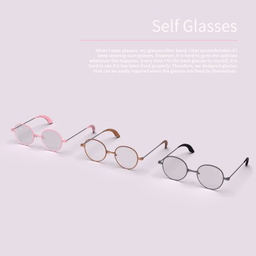 Self Glasses