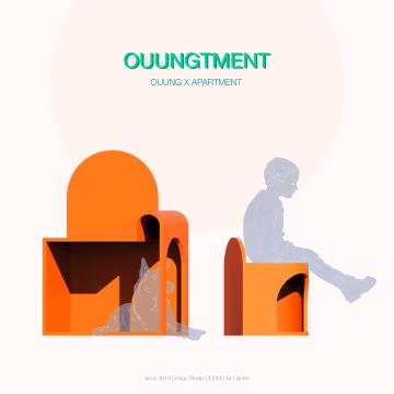 OUUNGTMENT