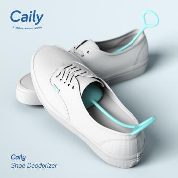 Caily Shoe Deodorizer