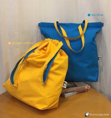 3way light folding bag