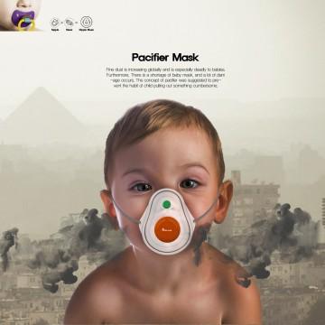 Pacifier dust mask