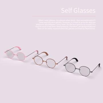 Self Glasses