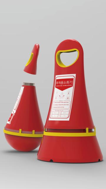 k-8 Throwing Extinguisher