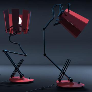 Focus Lamp