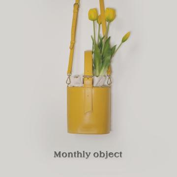 Seoul Edition ; monthly object