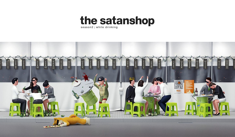The Satanshop Art-Toy photo 02