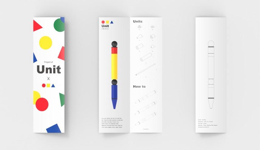 Unit Pen 201812/12592/12592_5c805ac3cc1d6.jpg