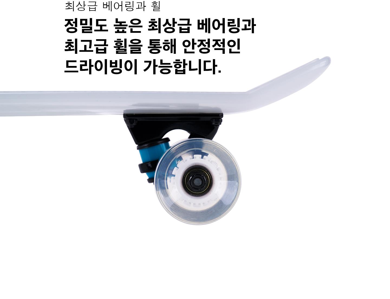 크루저 LED 보드1
