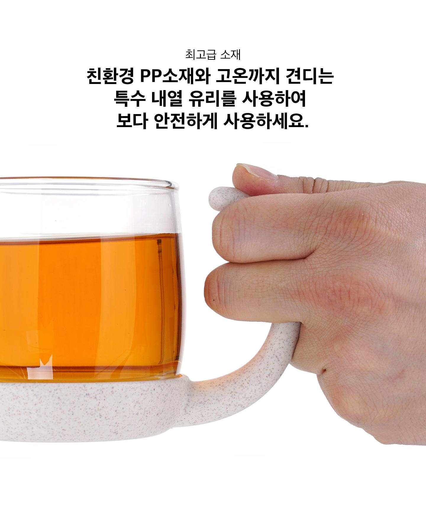 야옹이 인퓨저머그컵1